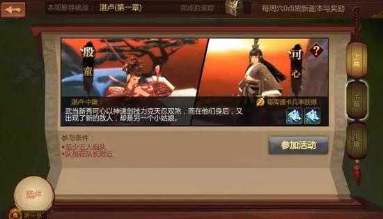 【新版本】全新副本系统背景曝光-7.png