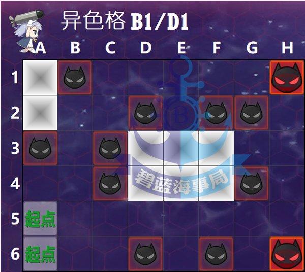 复刻异色格B1.jpg