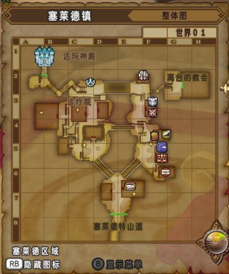 古兰泽朵拉王城攻略-前往创生邪洞1.jpg