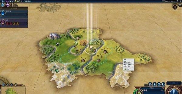 文明6全图文攻略探索篇8.jpg