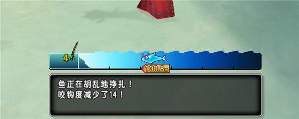 大型钓鱼图文攻略23.jpg