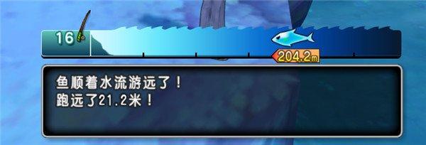 大型钓鱼图文攻略84.jpg