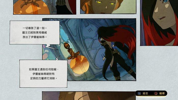 23集:哀歌 (2).jpg