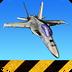 F18舰载机模拟起降 安卓最新官方正版