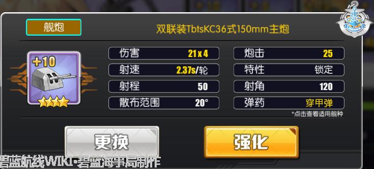220装填克爹.png