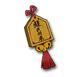 影·苏民将来icon.png
