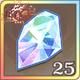 幻晶石x25.png