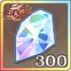 幻晶石x300.png