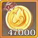 金币x47000.png