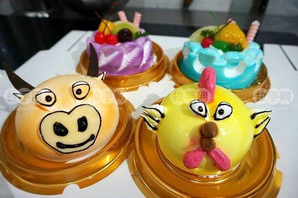 4寸卡通水果动物小蛋糕1个