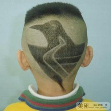 专业儿童发型雕刻套餐
