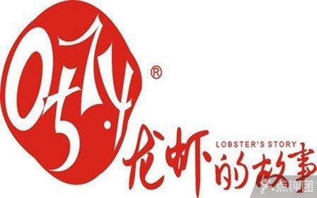 小龙虾logo矢量图