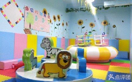海贝儿室内儿童游乐园通票1张