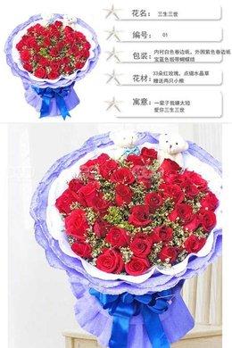 单只 玫瑰花 手绘 彩铅步骤展示