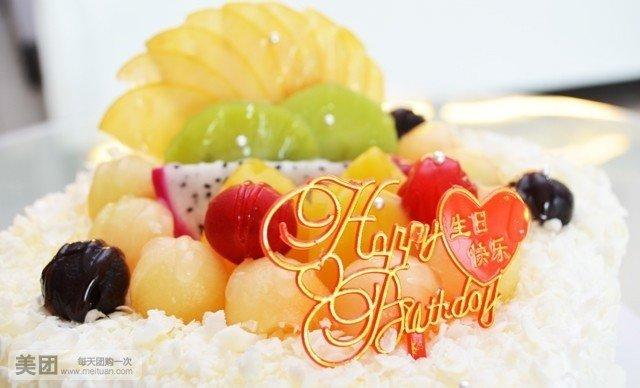 10寸欧式水果蛋糕方形/桃心2选1