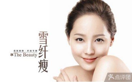香港雪纤瘦嫩白丝滑补水+美胸v网纹网纹袜视频图片