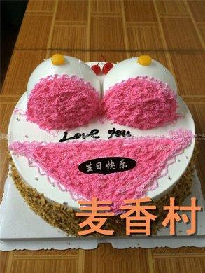 麦香村14寸欧式水果个性蛋糕1个