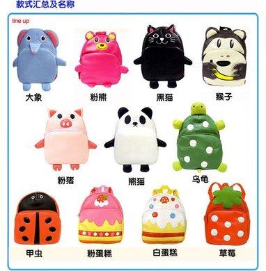 儿童动物卡通双肩包书包