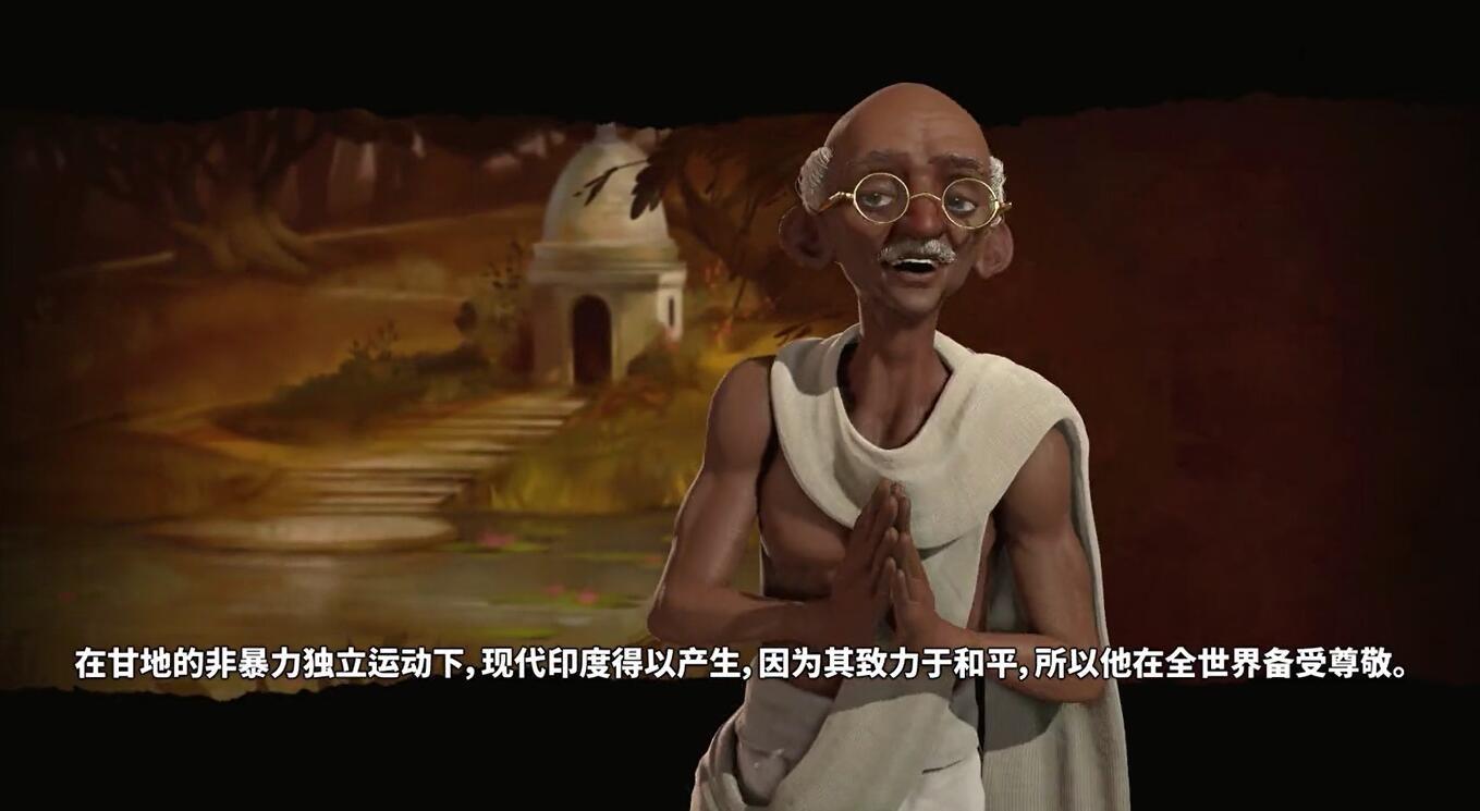 《文明6》印度预告片