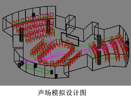 广州艾索电子产品有限公司