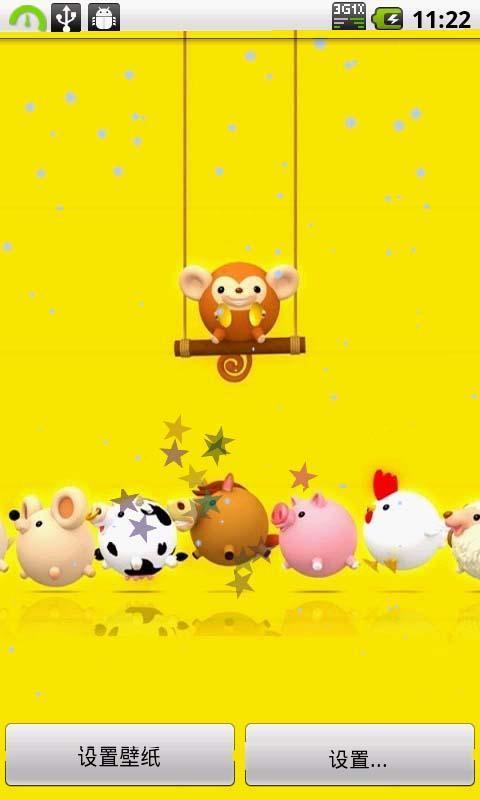 ss可爱3d动物动态壁纸(来自:)