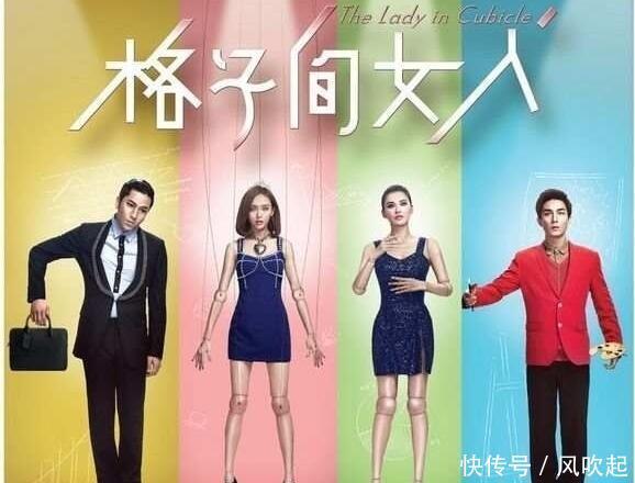 伊秀时尚网|唐嫣压了5年的时装剧《格子间女人》即将开播,是否还能跟上潮流