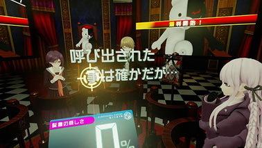 《弹丸论破VR:学级裁判》10月发售 PS Plus会员免费拿