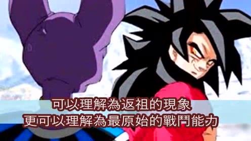 龙珠超12月剧场版 超级赛亚人4将登场 他的力量轻松搞定布鲁斯!
