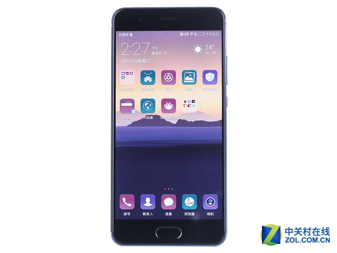 华为p10新疆电信手机卖场火热开售中