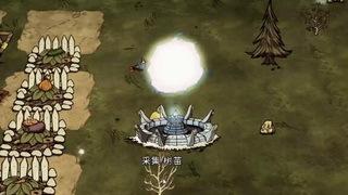DD解说:建造玻瑞阿斯之星.jpg