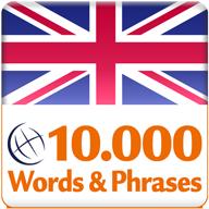 免费学习德语单词和词汇