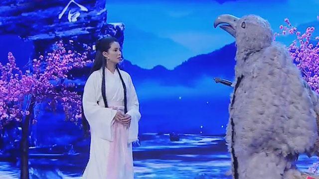 小品《神雕外传》表演者:李若彤 李菁等