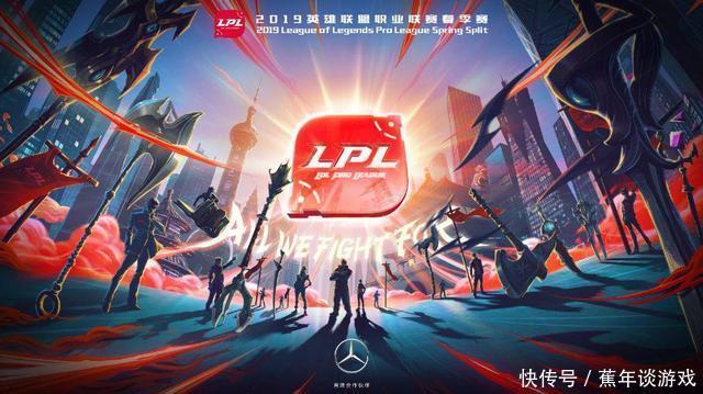 LPL春季赛揭幕战,iG轻取TOP,宁王:自己没打好,全靠同行衬托