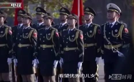 泪奔!三军仪仗队第一次接受父母的检阅 - 后老兵 - 雲南铁道兵战友HOU老兵博客;