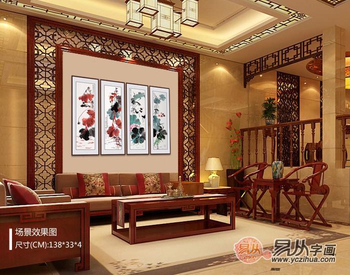 杨成功花鸟画四条屏装饰效果图展示 众人惊艳的最新相关消息及完整视