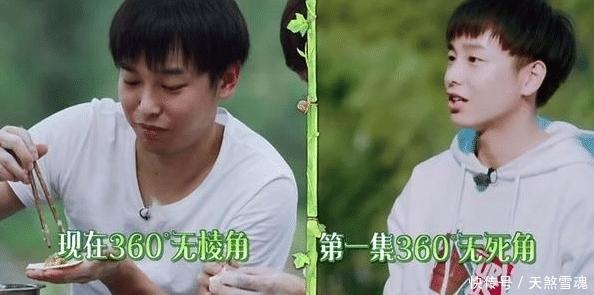 陈赫给彭昱畅介绍对象,女生的名字被消音,比起恋情网友更关心彭彭的体重