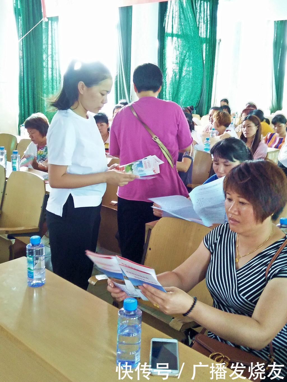 遂溪县杨柑镇举办反家庭暴力法知识讲座