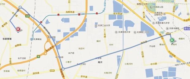天津西青区武台馨苑到天津南站怎么走