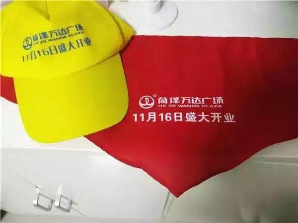 万达红领巾事件性质恶劣,教育部责令商业广告禁入中小学幼儿园(组图)