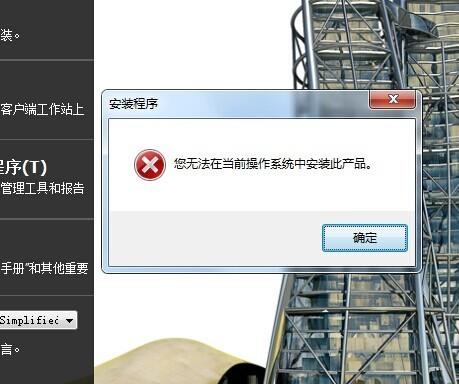 我的AUTOCAD出来打印_360问答cad小不了图纸太安装6图片
