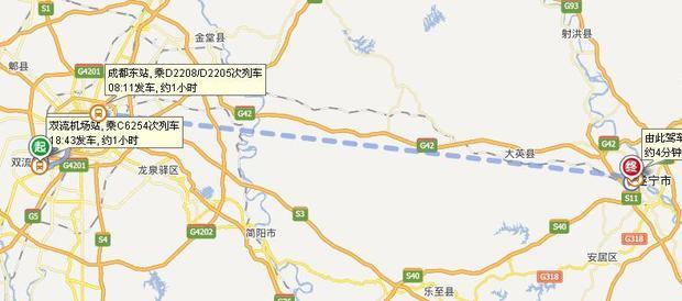 成都双流机场到四川四川遂宁市经济开发区德泉路微园