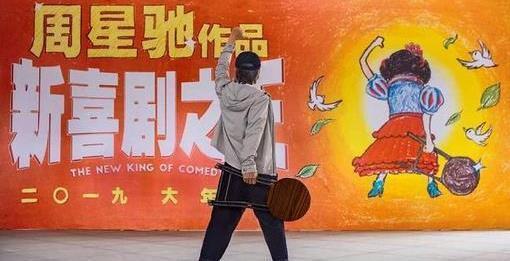 新喜剧之王演员阵容公布,王宝强担任主演,看到