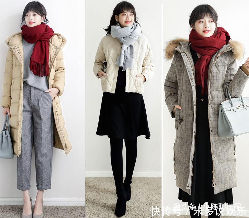 【推荐】精致穿搭更适合优雅女人,给你穿搭灵感,几种气质穿搭值得参考
