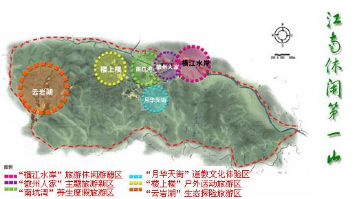 齐云山交通便捷,北距黄山风景区64公里,东南距屯溪33公里,处在黄山