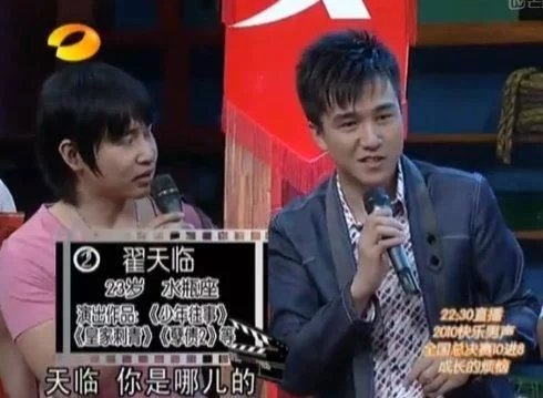 除了赵丽颖郑恺,朱一龙王凯吴磊未成名时都上过《天天向上》