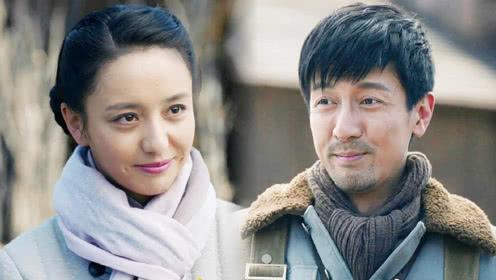 《爱国者》明晚大结局,佟丽娅与张鲁一的甜蜜回忆
