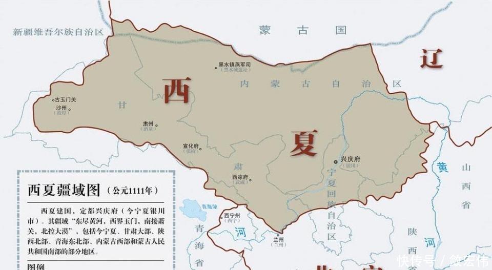蒙古人对西夏做了什么,让近两百年的西夏文明从历史上彻底消失了