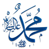 Seerat-un-Nabi(SAW) - Mp3-Urdu