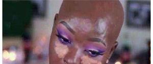 非洲女生觉得自己丑,一次用掉7瓶粉底后,惊艳了!_图2