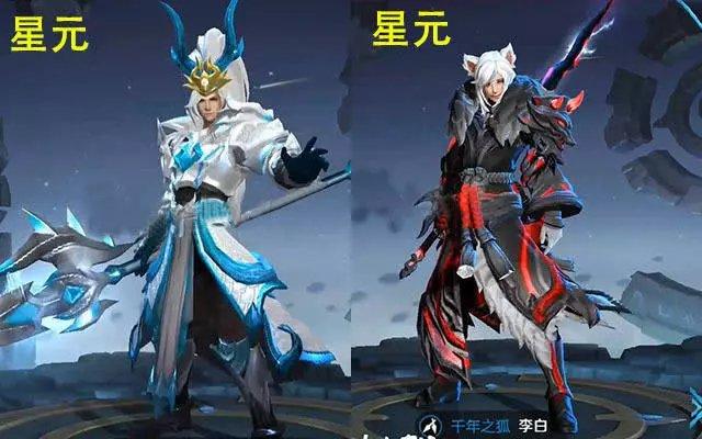 韩信白龙吟和李白千年之狐星元皮肤,玩家 太帅了